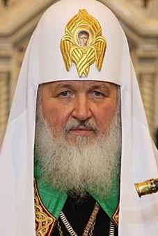 Святейший Патриарх Кирилл: Нужно создать невыносимые условия для деятельности любых радикальных групп