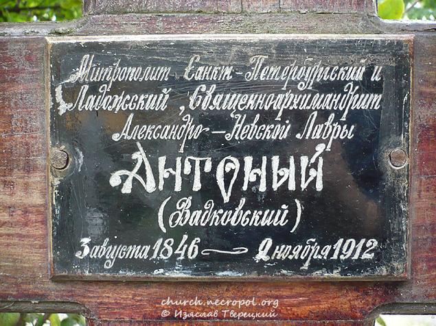 15.11.2012_antoniy-vadkovskiy_02