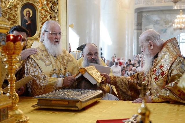 епископ Виктор