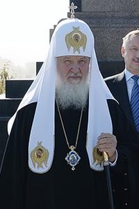 Патриарх Кирилл на Куликовом поле