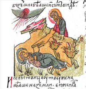 Лествица Иакова. Палея 1477