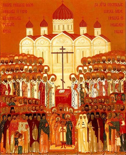 Почитание святых