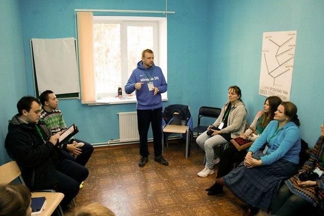 VIII Покровский студенческий форум