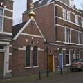 Православие в Голландии