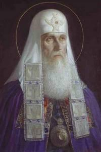 патриаршество в период смутного времени