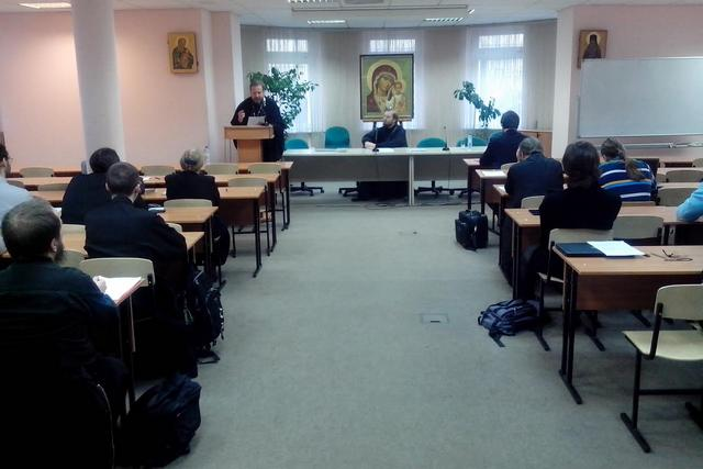 конференция в ПСТГУ