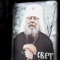 митрополит Иоанн (Сычев)