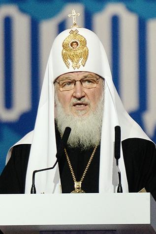 Патриарх Кирилл на Международном съезде православной молодежи в Москве