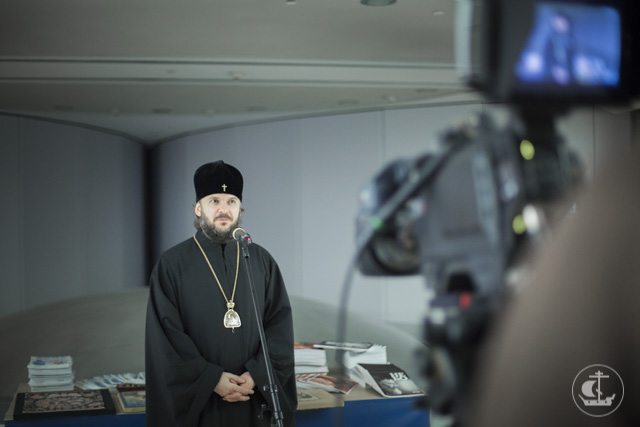 Православный мир России