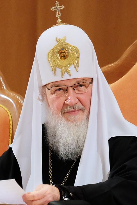 Патриарх Кирилл на Миссионерском съезде