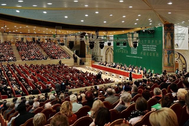 XVIII Всемирный русский народный собор