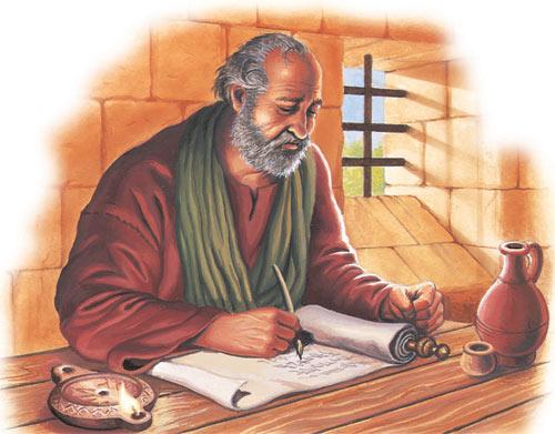 Диатриба в посланиях Апостола Павла