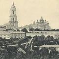 история киевской митрополии ХХ
