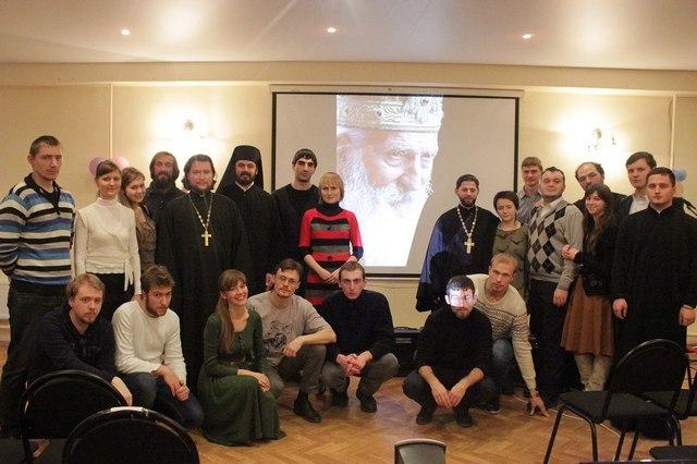 вечер памяти Патриарха Сербского Павла провели
