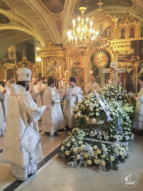 Патриарха Алексия II