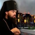 архиепископ Горловский Митрофан