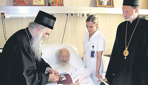 Делегация СПЦ у Патриарха Павла