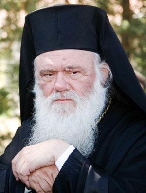Рождественское послание Архиепископа Афинского и всей Эллады Иеронима