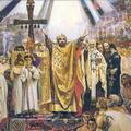 Священник Константин Костромин. Крещение князя Владимира и Запад