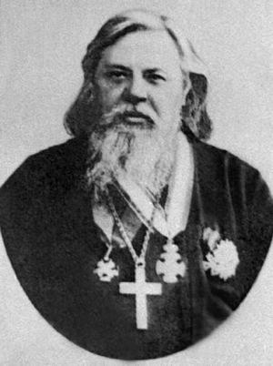 Профессор протоиерей Сергей Александрович Соллертинский