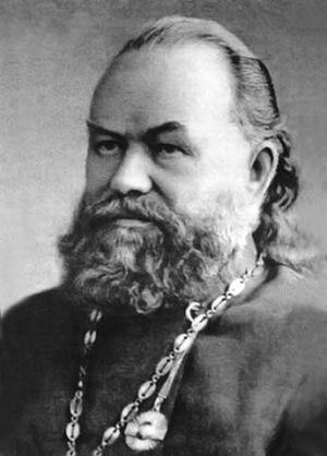 Память священномученика протоиерея Петра Скипетрова, выпускника Санкт-Петербургских духовных школ
