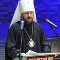 Выступление митрополита Волоколамского Илариона на открытии V Ассамблеи Русского мира