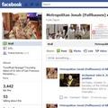 Рекомендации для священников по использованию социальных сетей
