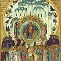 Синаксарь в субботу 5-й седмицы Великого поста, Похвала Пресвятой Богородицы (суббота Акафиста)