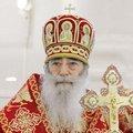 Поздравление митрополиту Санкт-Петербургскому и Ладожскому Владимиру