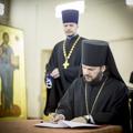 Санкт-Петербургской православной духовной академии возвращен комплекс основных исторических зданий с домовым храмом в честь Двенадцати апостолов