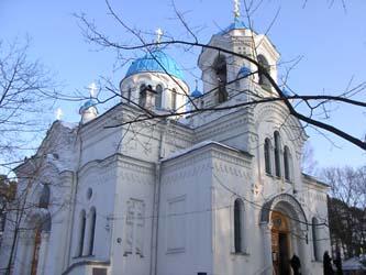 Диакон Григорий Григорьев. Дорога любви