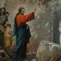 «Лазарь, друг наш, уснул…»
