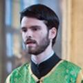 Павел Яковлев. Евангелие от Иоанна, 41 зачало
