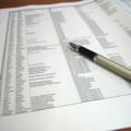 Журналы заседания Воспитательского совета №9 от 27 декабря 2011 года