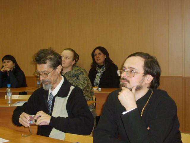 В Санкт-Петербурге прошла конференция «Психолого-социальная работа в современном обществе: проблемы и решения»