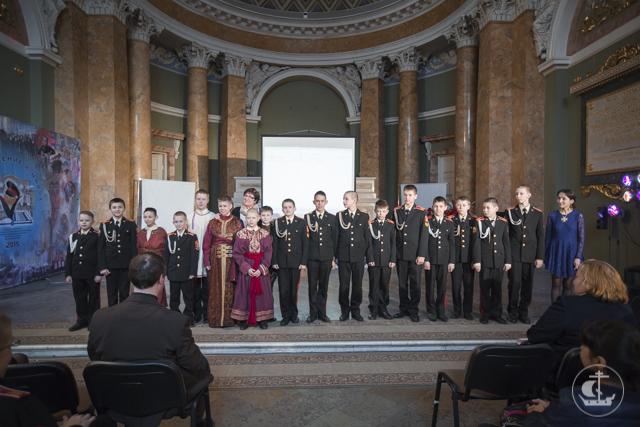 Культурно-просветительский вечер «Генеалогия российской победы» состоялось в часовне Иоанна Крестителя
