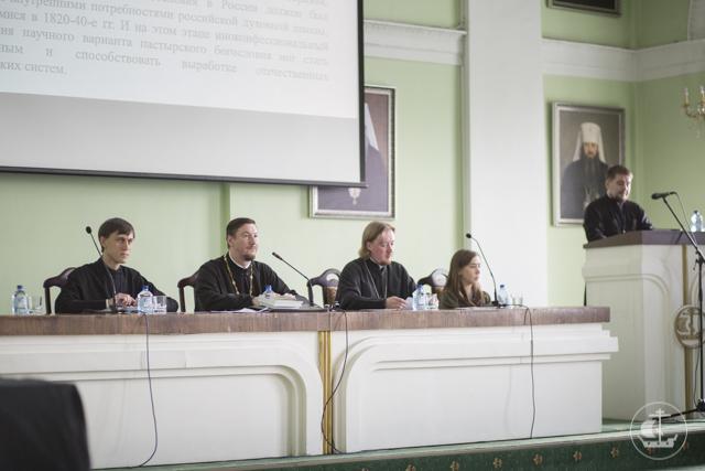 В Духовной академии открылась VII Международная научно-богословская студенческая конференция