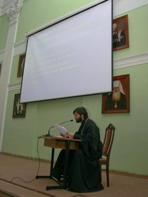 14.04.2011_seminar_7154