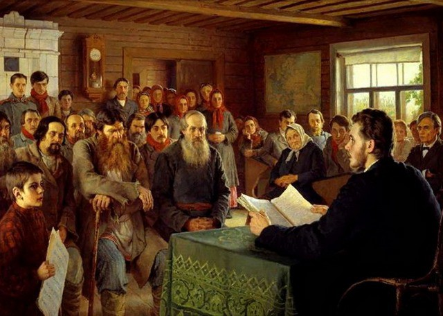 Истоки, становление и современные проблемы Российского гимназического образования