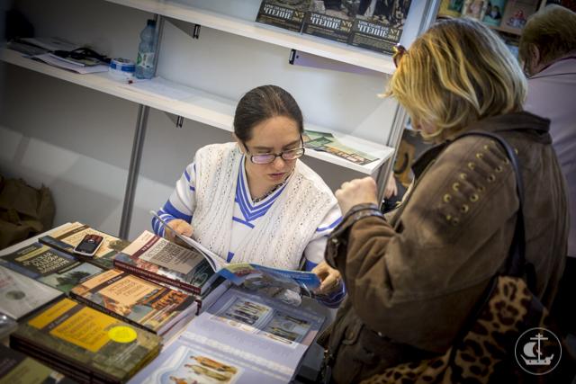 Издательство Духовной академии во второй раз принимает участие в Международном книжном салоне