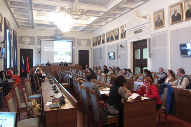 28.04.2015 the conference (2)
