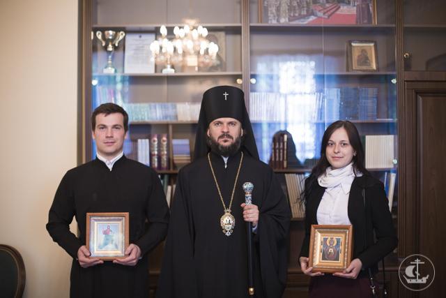 Архиепископ Амвросий благословил учащихся на брак