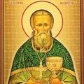 Святой Иоанн Кронштадский – мысли пред иконой…