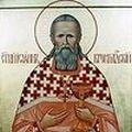 Божие дитя Памяти отца Иоанна Кронштадтского