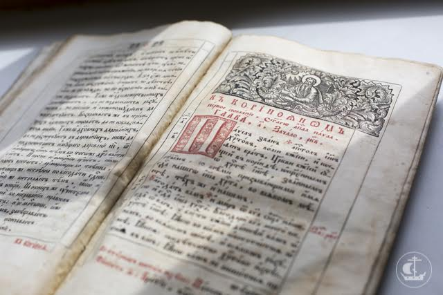 Конференция «Славянские переводы Библии» прошла в Духовной академии
