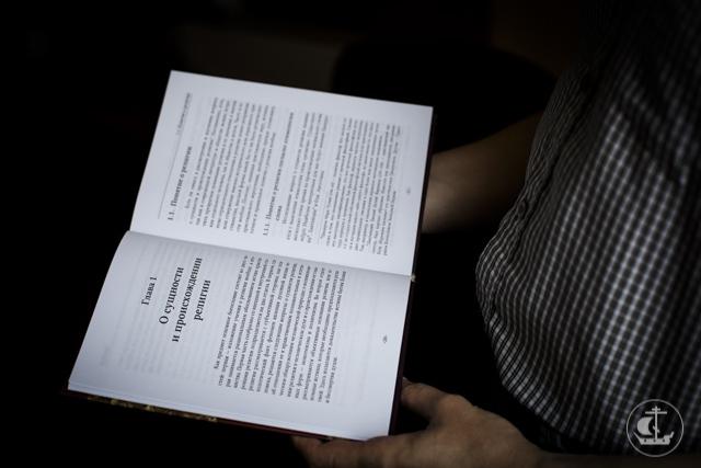 В Издательстве СПбПДА вышло учебное пособие протоиерея Димитрия Лушникова «Основное богословие»