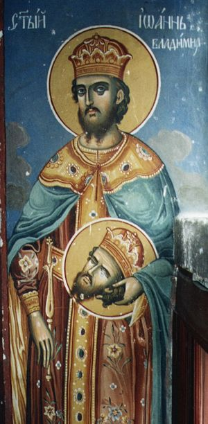 Cвятой мученик Иоанн Владимир, князь Сербский