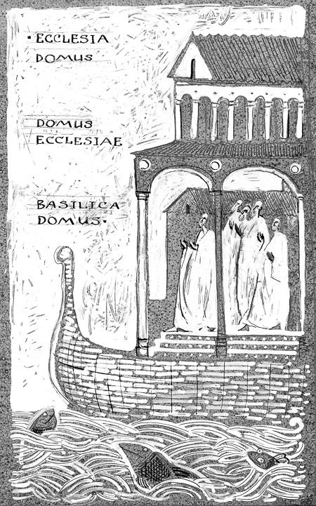 От Сионской горницы до святой Софии