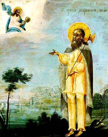 Блаженный Лаврентий, Христа ради юродивый, Калужский