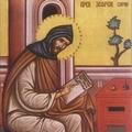 Мысли о покаянии в «Псалтири, или богомысленных размышлениях» преподобного Ефрема Сирина